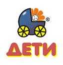 http://www.babybrand.ru/images/brands/deti/logo.jpg